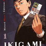 bd_ikigami_01